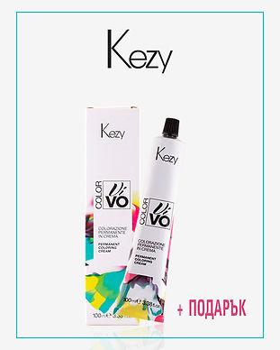Kezy.jpg