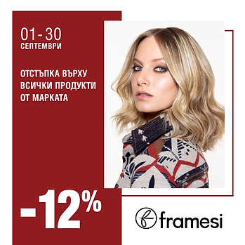 Framesi_septemvri.png