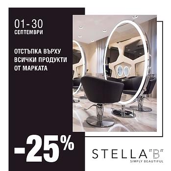 Stela_septemvri.png