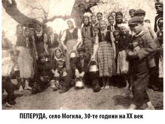 Български народни обичаи за дъжд