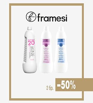 Framesi_Oxy_50%.jpg