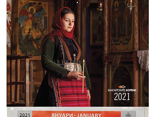 Работен календар 2021-06
