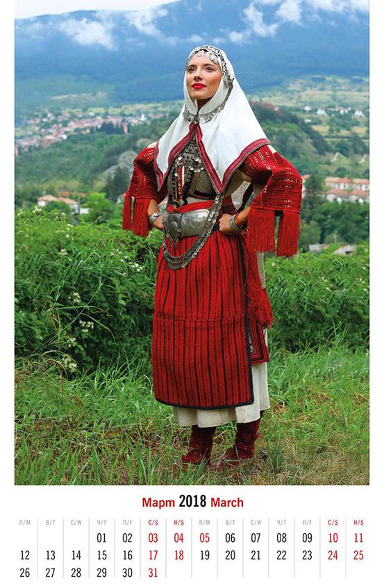 Невестински  костюм, саичен тип от с. Лазарополе, Република Македония (края на ХІХ в.) Bridal Saya type costume, Lazarоpole,  Republic Macedonia (end of XIX c