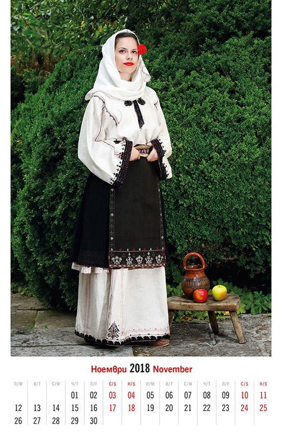 Капанска женска носия, село Опака,  Поповско (края на ХIX в.) Kapantsi woman's costume, Opaka village,  Popovo district (end of XIX c