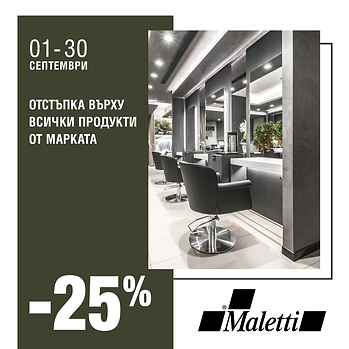 Maletii_septemvri.png