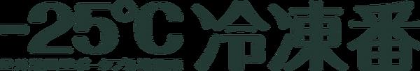 業務 用 冷凍庫 業務 用 冷蔵庫 大型 冷凍庫 冷蔵庫 業務 用 業務 用 冷凍庫 価格 業務 用 冷凍 冷蔵庫 冷凍庫 小型 冷凍庫 激安 プレハブ ウォーク イン 冷蔵庫 冷蔵庫 格安 屋外 冷蔵庫 プレハブ 激安 冷凍庫 大型 小型 冷凍 冷蔵庫 冷蔵庫 激安 冷凍 冷蔵庫 冷蔵庫 通販 激安 冷蔵庫 中古 プレハブ プレハブ 冷蔵庫 パネル プレハブ サイズ プレハブ 中古 冷凍 冷蔵庫 業務 用 冷蔵庫 業務 用 冷蔵庫 価格 プレハブ 中古 激安 冷凍庫 価格 プレハブ 冷蔵庫 三菱 冷蔵庫 サイズ 屋外 用 冷蔵庫 ダイキン プレハブ 冷蔵庫 冷蔵庫 値段 プレハブ メーカー 三菱 冷蔵庫 価格 冷蔵庫 パネル 冷蔵庫 屋外 冷蔵庫 価格 ホシザキ 冷凍庫 プレハブ 費用 業務 用 大型 冷凍庫 スリム 冷蔵庫 日立 冷蔵庫 価格 冷凍庫 中古 冷蔵庫 両開き プレハブ 価格 中古 冷凍庫 業務 用 コンテナ 冷蔵庫 冷蔵庫 中古 送料 無料 冷蔵庫 寸法 プレハブ 寸法 プレハブ パネル 冷凍 冷蔵庫 小型 サンヨー プレハブ 冷蔵庫 冷却 ユニット 中古 冷凍庫 格安 プレハブ プレハブ 格安 プレハブ 金額 超低温 冷凍庫 プレハブ 設置