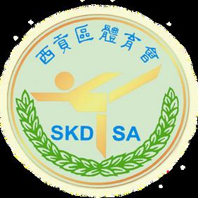 Sai Kung