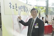 沈祖堯教授.JPG