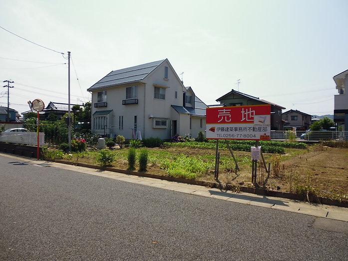 西蒲の不動産売却なら、西蒲不動産.com:伊藤建築事務所不動産部