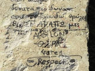 Beach Poetry