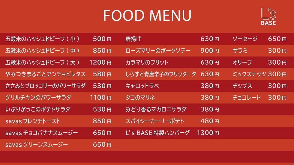 menu_food003.png