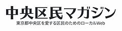 スクリーンショット 2021-07-20 15.41.28.png