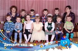 """Коллективное фото ДО """"Капитошка"""""""