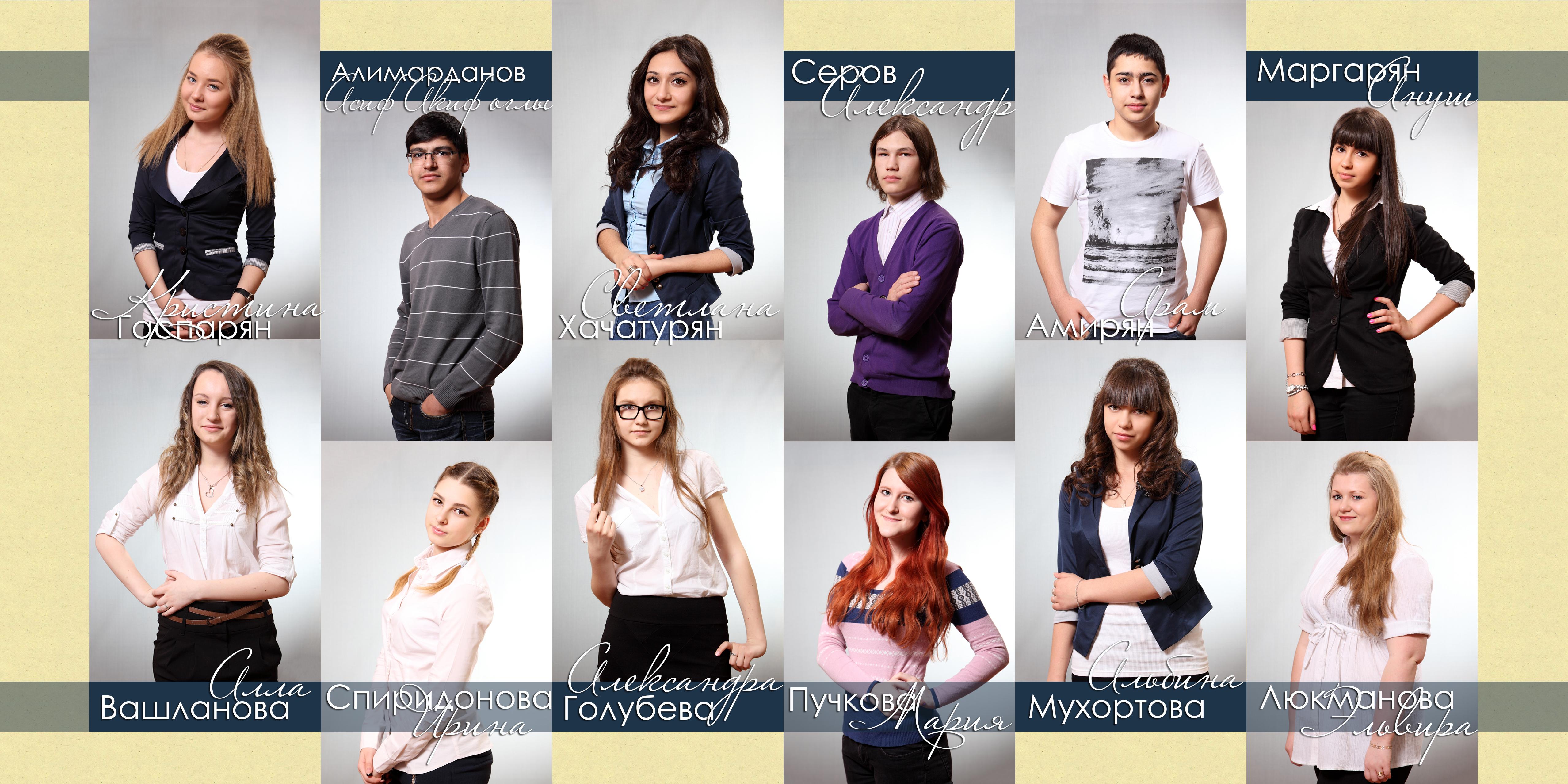 "20х20 разв. 5 ""Персональный"""