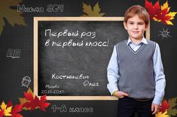 Постер дымчатый гор. осенний