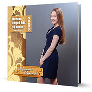 Книга 20х20 коричневый.jpg