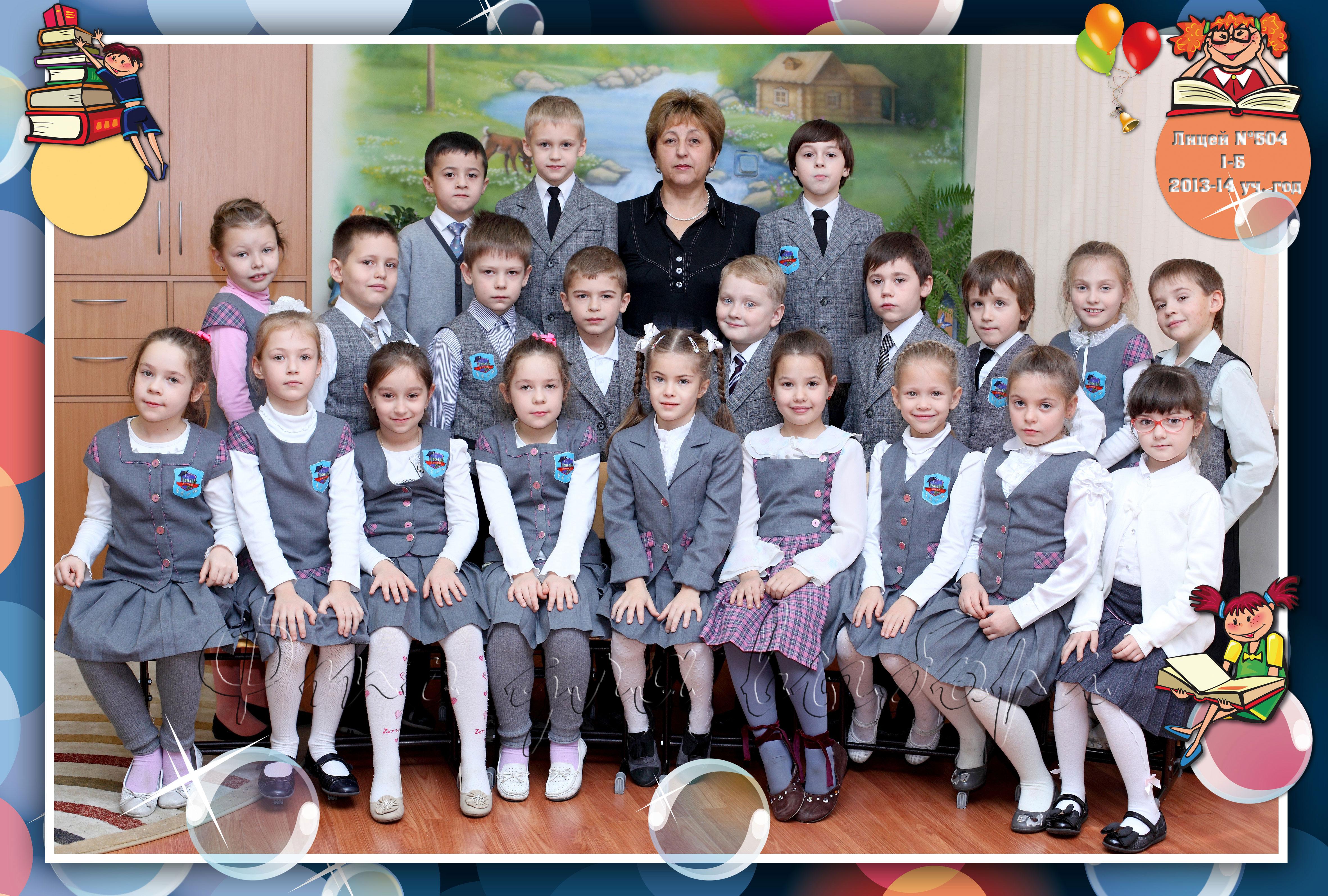 "Коллективное фото ""Пузыри"""