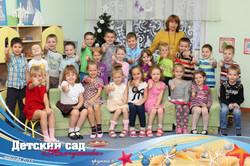 """Коллективное фото ДО """"Жемчужинка"""""""