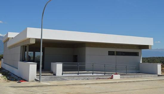 Centro Cultural Buenaventura