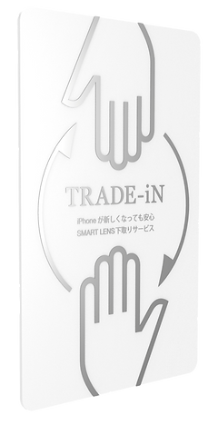 i-NTER LENS下取りサービスTRADE-iN保証
