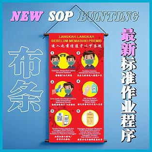 new sop bunting.jpg