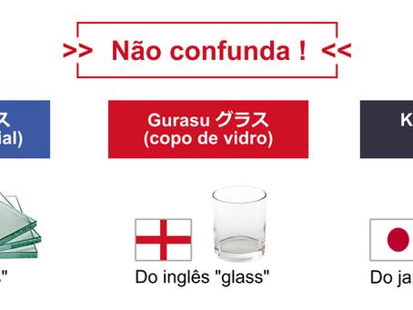 NÃO CONFUNDA - 2