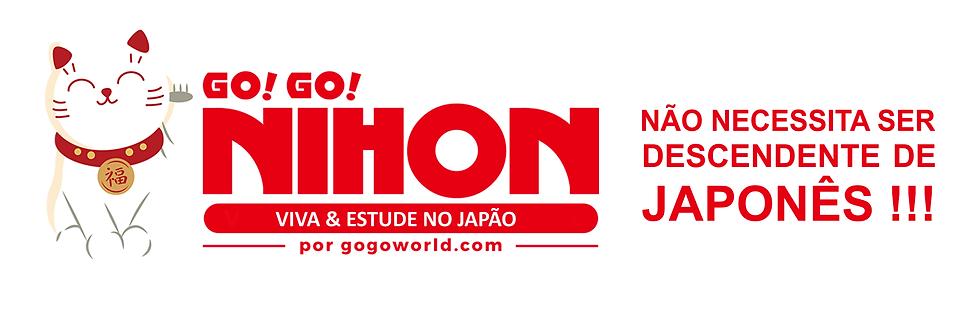 Go Go nihon banner wix.png