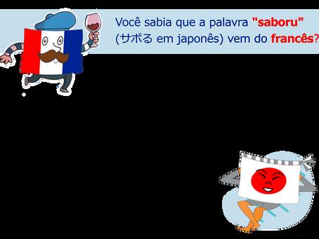 """Você sabia que a palavra """"saboru""""  (サボる em japonês) vem do francês?"""