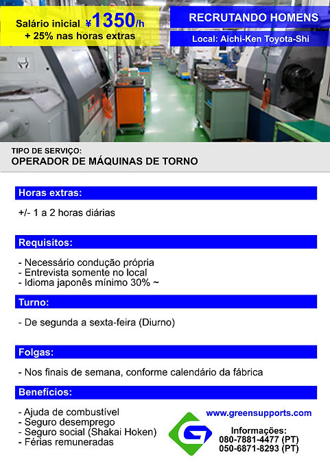 Aichi Toyota Torno JTO.jpg