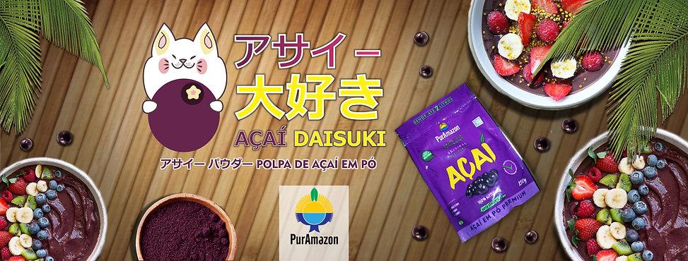 acai daisuki banner face.jpg