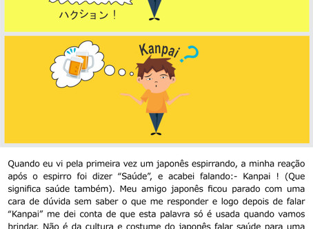 GAFE NO JAPÃO - KANPAI