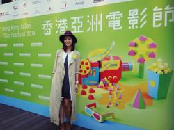 2014 《販賣.愛》入選香港亞洲電影節