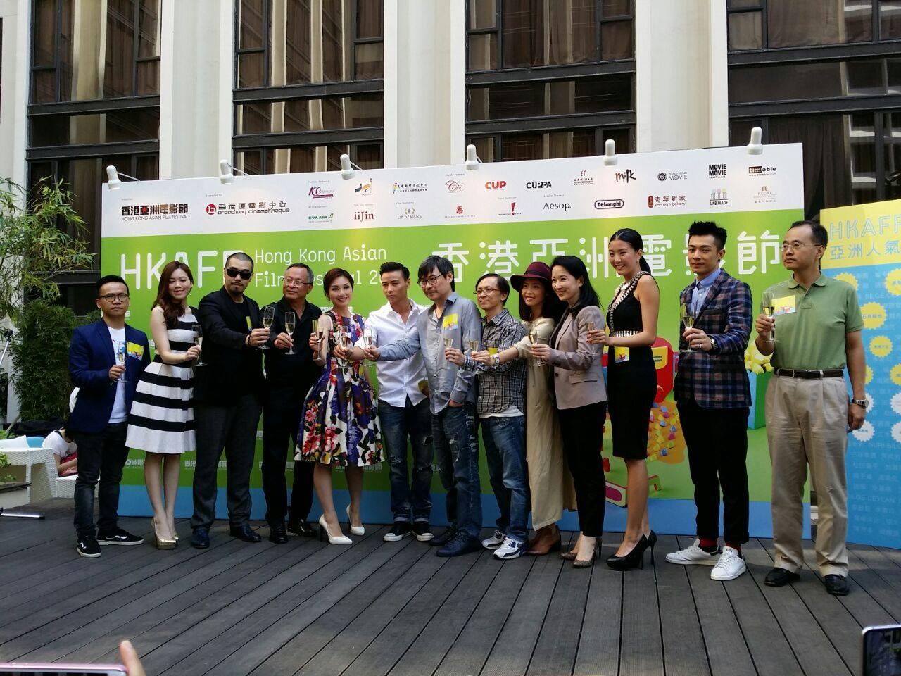 「2014香港亞洲電影節」記者會