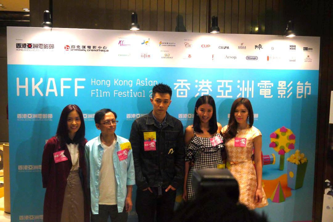 《販賣.愛》於「2014 香港亞洲電影節」-公映