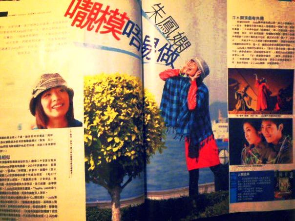 U magazine 專訪