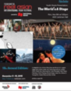 入圍:2015多倫多亞洲國際電影節