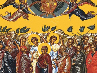 Feast of the Ascension Tonight at 6:30 PM