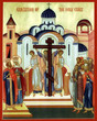 Live Stream Links for Exaltation of the Holy Cross Tonight 6 PM