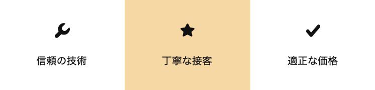スクリーンショット 2020-07-21 23.24.37.png