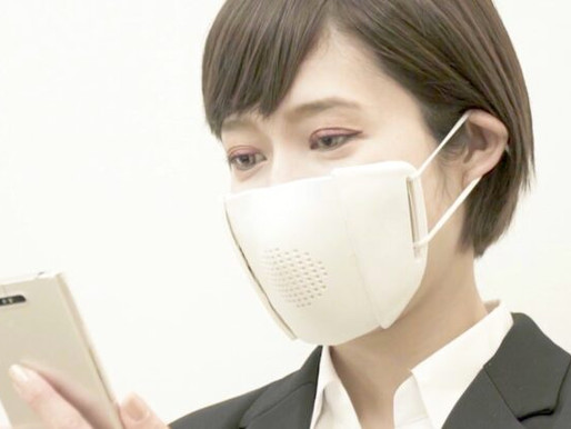 New Smart Mask Translates