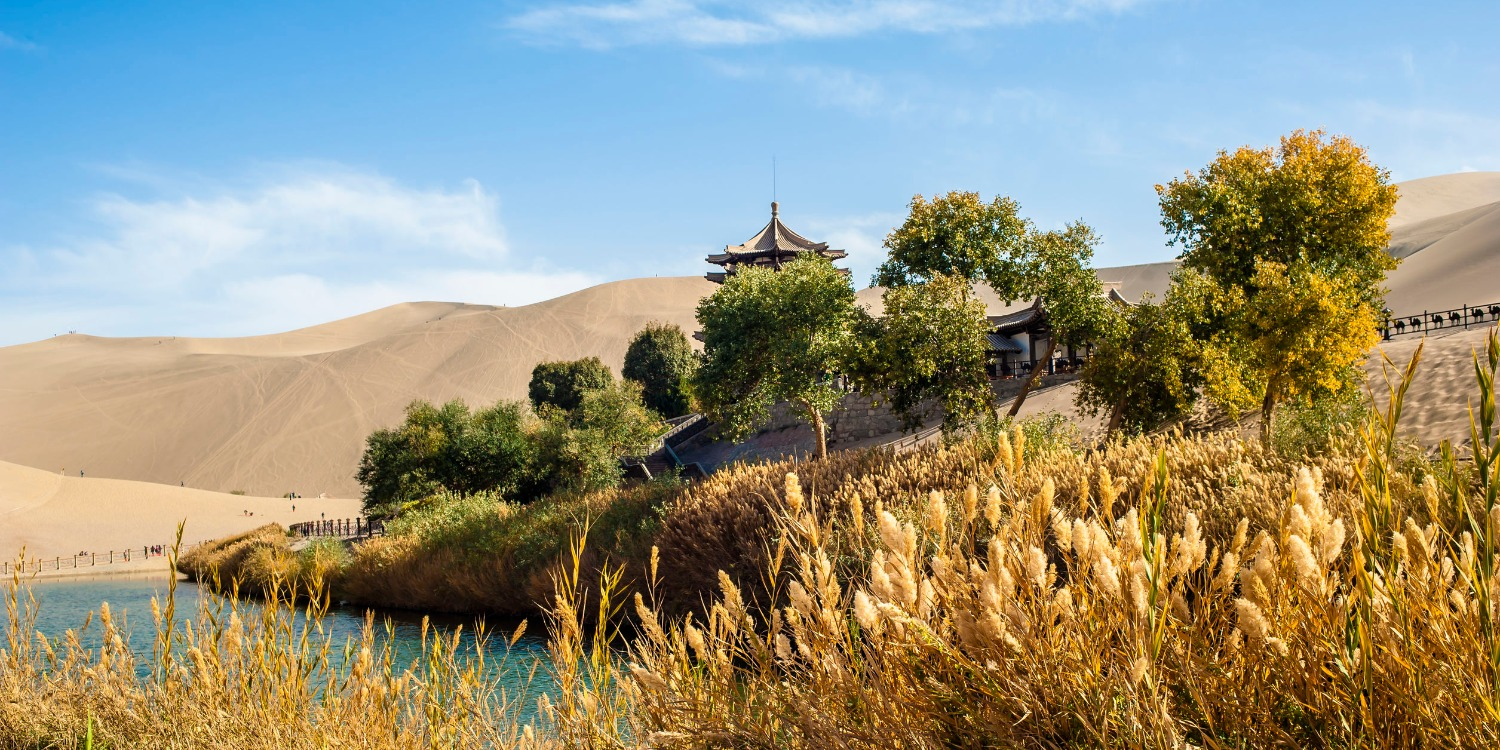 Crescent Spring and Mingyue Pavilion in Autumn, Dunhuang of China_edited