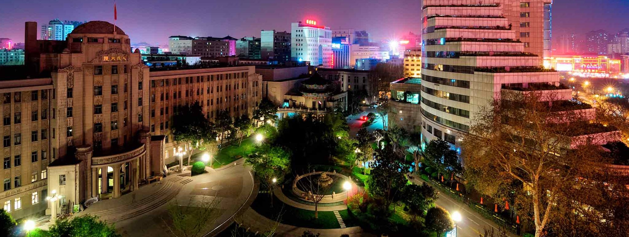 xian-city-night-view