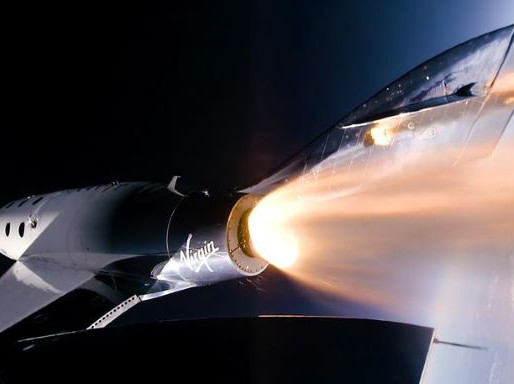 Want to Go to Space? Enter Sweepstake