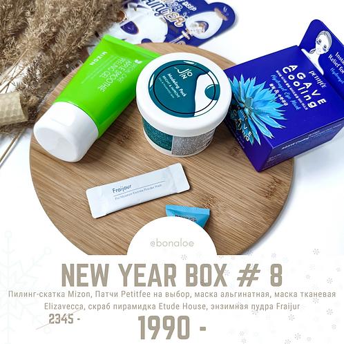 NEW YEAR 2021 BOX#8