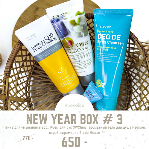 NEW YEAR 2021 BOX # 3