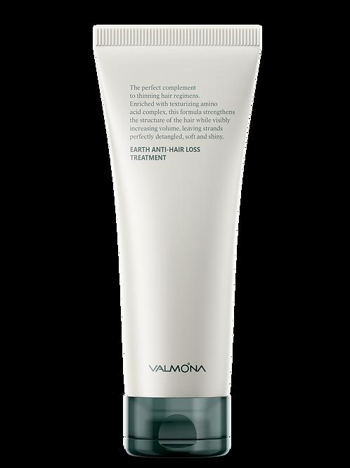 Маска для волос против выпадения  VALMONA EARTH ANTI-HAIR LOSS TREATMENT