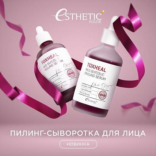 Пилинг-сыворотка для лица ГЛИКОЛЕВАЯ Toxheal Red Glyucolic Peeling Serum