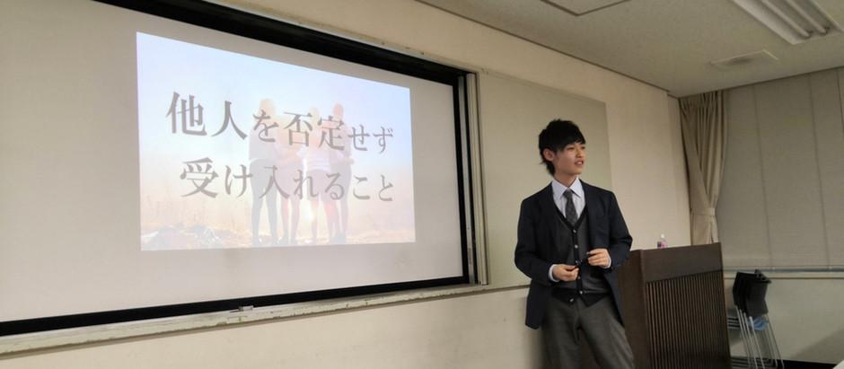 12/8日東京講演会出演!