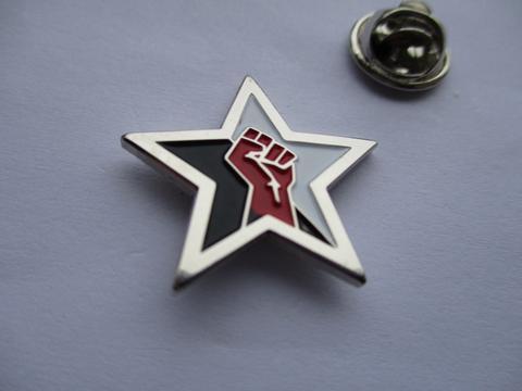 Fist Star (red Fist) Enamel Badge