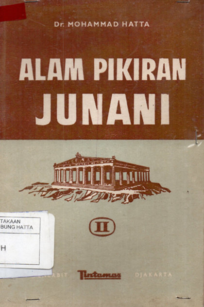 ALAM PIKIRAN JUNANI II